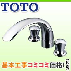 C002_水栓_浴室_TBH20