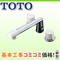 C002_水栓_浴室_TBJ20S