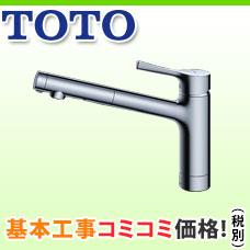 C001_水栓_キッチン_TKS05304J