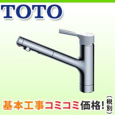 C001_水栓_キッチン_TKS05306J