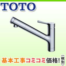 C001_水栓_キッチン_TKS05307J