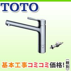 C001_水栓_キッチン_TKS05309J+THF22R