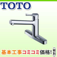 C001_水栓_キッチン_TKS05310J