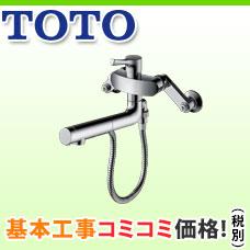 C001_水栓_キッチン_TKS05314J
