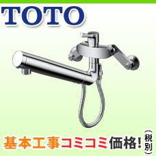 C001_水栓_キッチン_TKS05318J