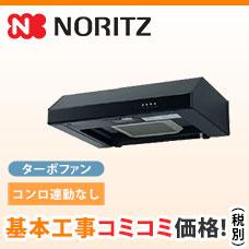 F003_レンジフード_600_その他(フラット型)_NFG6F01T