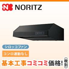 F006_レンジフード_750_その他(フラット型)_NFG7F03M
