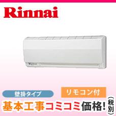 J001_浴室乾燥機_浴室_温水式_RBH-W414KP