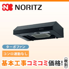 F006_レンジフード_750_その他(フラット型)_NFG7F01T